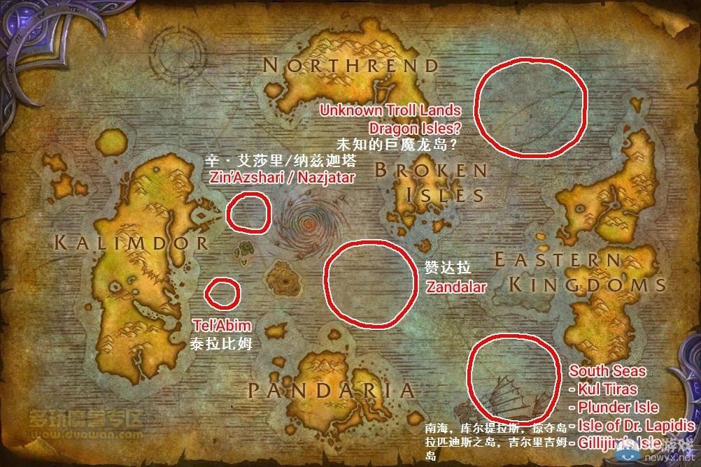 手绘8开彩色世界地图