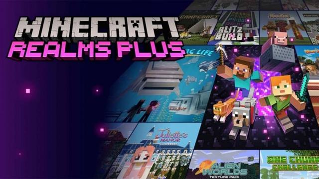 Minecraft Realms Plus订阅服务