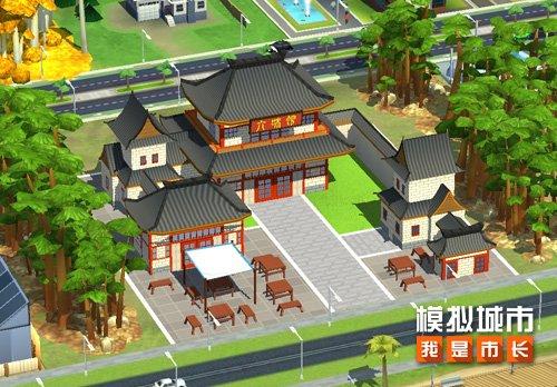 《模拟城市:我是市长》推出国风春华主题建筑