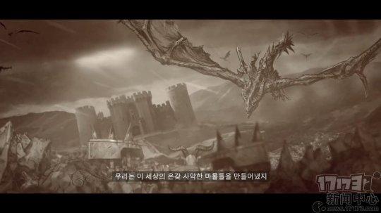 韩国产MMORPG手游新作《龙血》放出预告视频