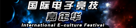 中青游戏首页.jpg