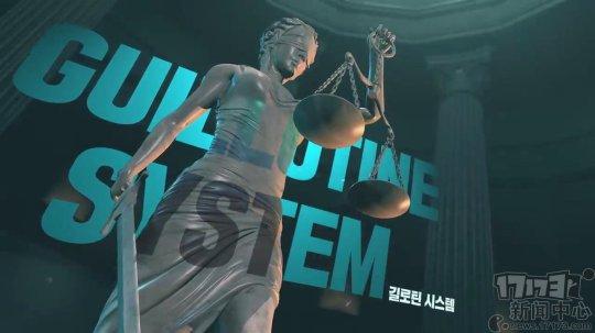 韩服《突击风暴》开启了Guillotine系统,让玩家们自行去审判涉嫌使用外挂