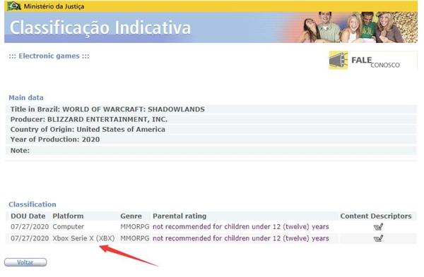 《魔兽世界》9.0即将要上线,其已经现身巴西评级网站
